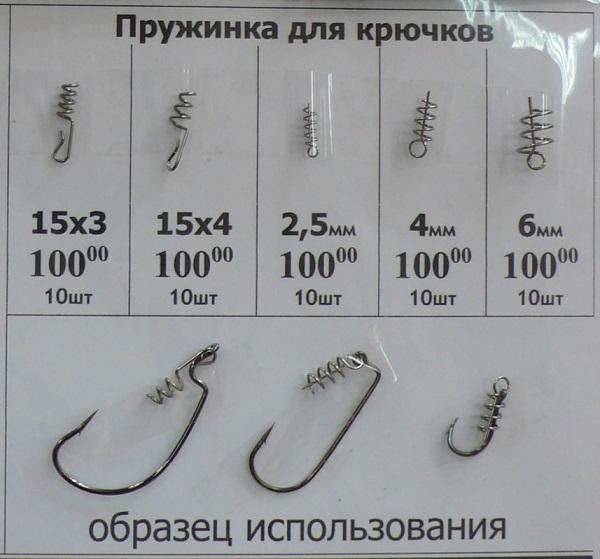 Изготовление пружинки для офсетника